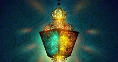 Ramazan Bayramı Hutbe Duası Hakkında Bilgi
