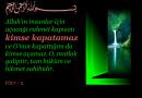 Fatır Suresi